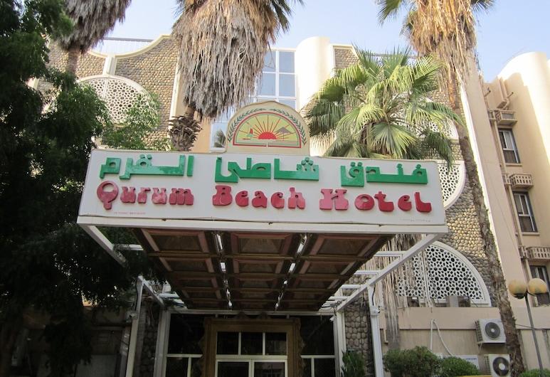 Qurum Beach Hotel, Mascate, Entrada del hotel