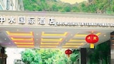 Choose This Five Star Hotel In Guilin