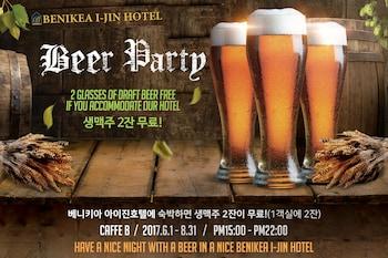Picture of Benikea I-Jin Hotel in Jeju