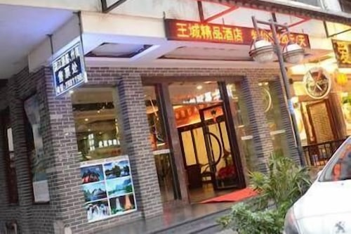 Wangcheng