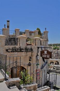 在内夫谢伊尔的卡帕多细亚城堡酒店照片