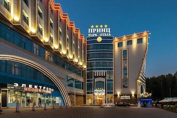 Bild vom Prince Park Hotel in Moskau