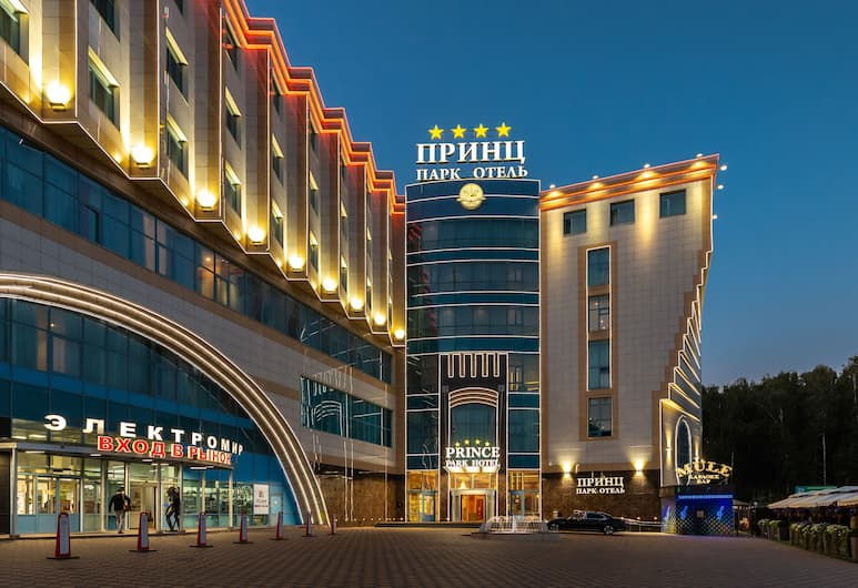 Prince Park Hotel, Moscow, Hotel Front – Evening/Night