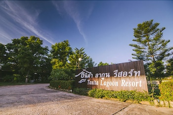 Picture of Tanita Lagoon Resort in Udon Thani