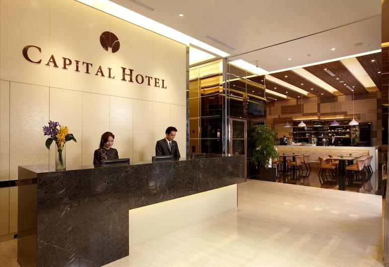 Capital Hotel Songshan, Taipei, Recepcja