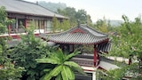 Hotel unweit  in Guilin,China,Hotelbuchung
