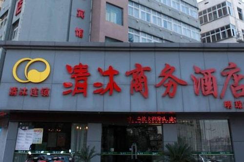 Qingmu