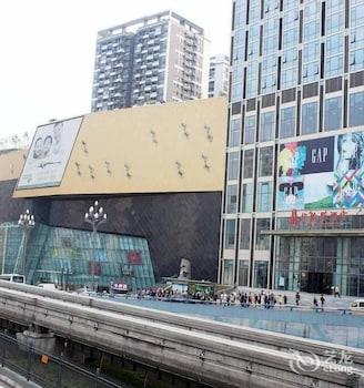 Picture of Chongqing Jiayisi Hotel in Chongqing