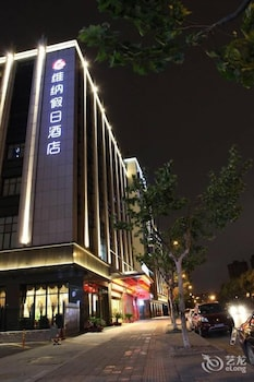Picture of Hangzhou Ving Hotel in Hangzhou