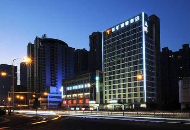 Yannian Huijing Hotel, Changsha
