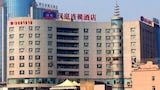 Choose This Cheap Hotel in Wuhu