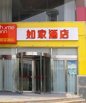 Hotelltilbud i Shijiazhuang
