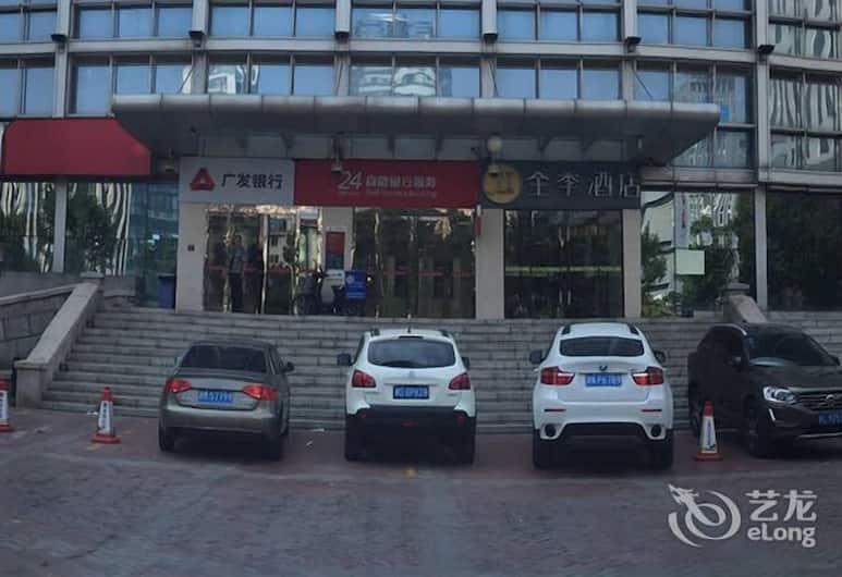 올 시즌 호텔 톈진 유이 로드 브랜치, 톈진