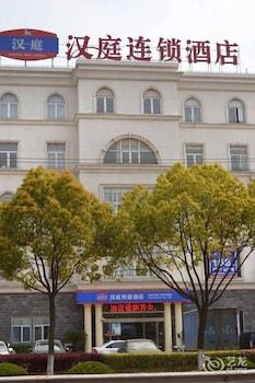 ภาพ Danshui Green Tree Inn ใน Huizhou