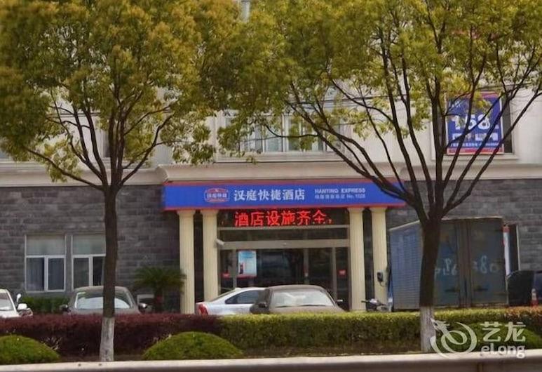 漢庭酒店 (上海梅隴銀都路店), 上海
