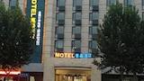 Hotell i Fuyang