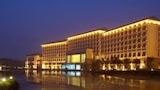 Reserve this hotel in Huai'an, China