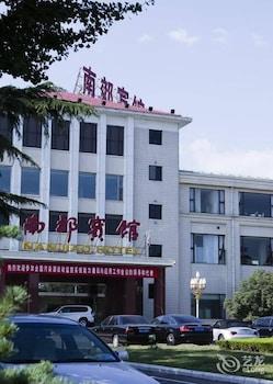 Naktsmītnes Jinan Nanjiao Hotel attēls vietā Jinan