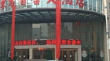 Reserve this hotel in Lvliang, China