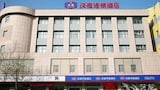 Choose This 1 Star Hotel In Jining