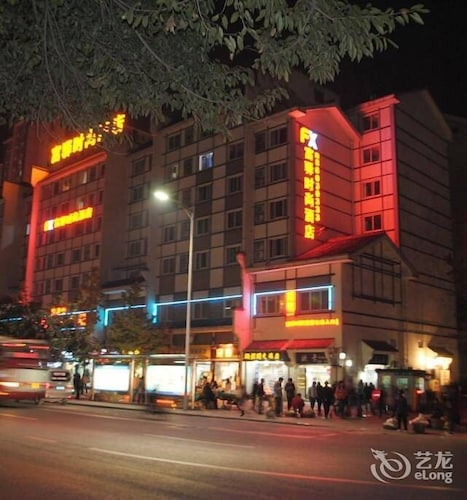Book Fx Hotel Chongqing At Beibei Southwest University In Beibei