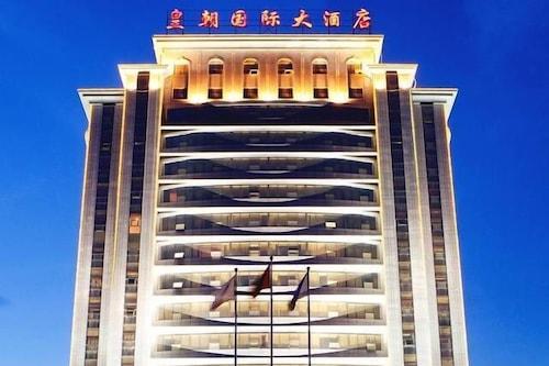 皇朝國際大酒店/