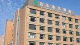 Zhoushan hotels,Zhoushan accommodatie, online Zhoushan hotel-reserveringen