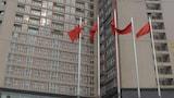 Hotel unweit  in Changsha,China,Hotelbuchung