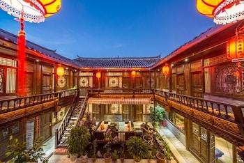 Naktsmītnes HE MU JU INN ZHONGYI BRANCH attēls vietā Lijiang
