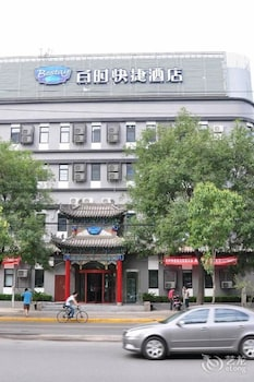 Picture of Bestay Hotel Express Xi'an South 2nd Ring Road in Xi'an