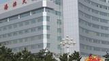 Sélectionnez cet hôtel quartier  Weihai, Chine (réservation en ligne)