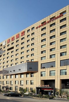 Picture of Hangzhou Mymoon Hotel in Hangzhou