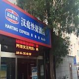 Hanting Express Drum Tower - Beijing
