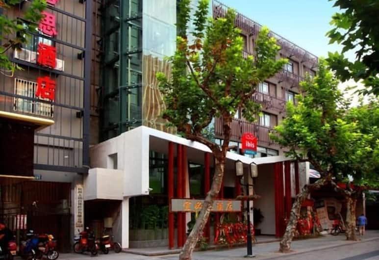 Hangzhou Ibis Hotel Nansong Yujie Street, Hangzhou