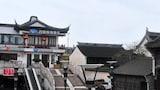 Jiaxing hotel photo