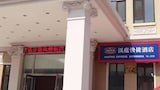 Hotel unweit  in Dalian,China,Hotelbuchung