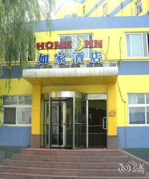 Foto do Home Inn-jinan Lishan Road Branch em Jinan