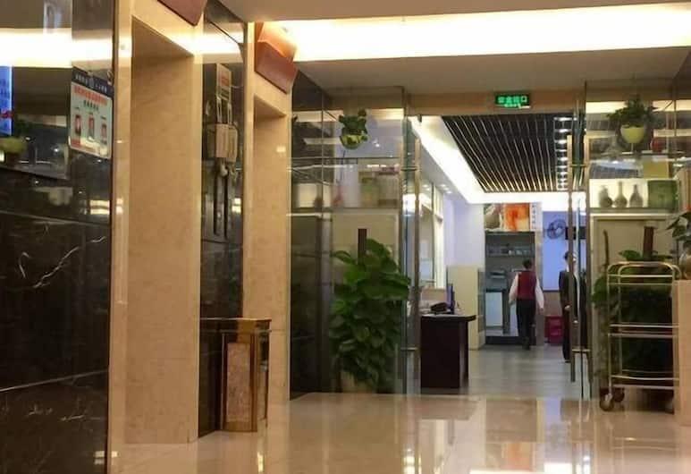 深圳悅海璟商務酒店, 深圳, 大堂