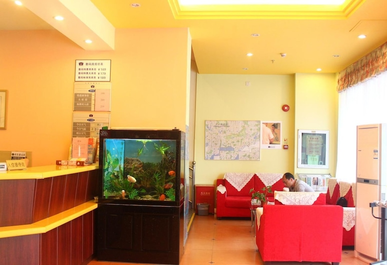Shenzhen Home Inn - Xixiang Subway Station, Shenzhen, Lobby