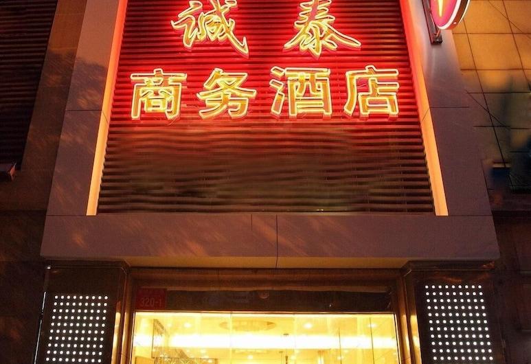 北京誠泰商務酒店, 北京