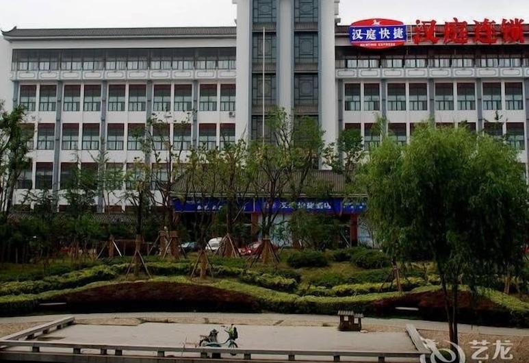 Hanting Express Hotel, Yangzhou