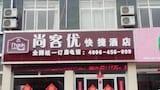 Laiwu Hotels,China,Unterkunft,Reservierung für Laiwu Hotel