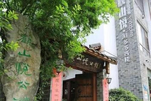 Guanshanyue
