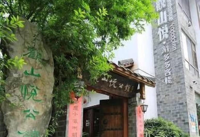 Guanshanyue Youdoudou Inn, Zhangjiajie, Ingresso hotel