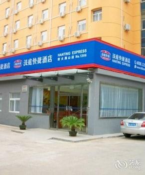 Naktsmītnes Hanting Hotel attēls vietā Jinan