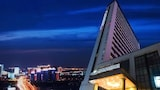 Reserve this hotel in Nantong, China