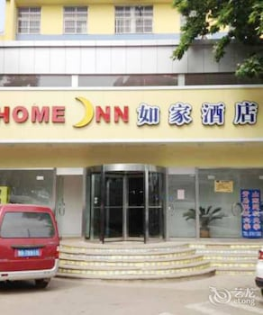 Picture of Home Inn-qingdao Fengshan Road Branch in Qingdao