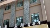 Λουογιάνγκ - Ξενοδοχεία,Λουογιάνγκ - Διαμονή,Λουογιάνγκ - Online Ξενοδοχειακές Κρατήσεις