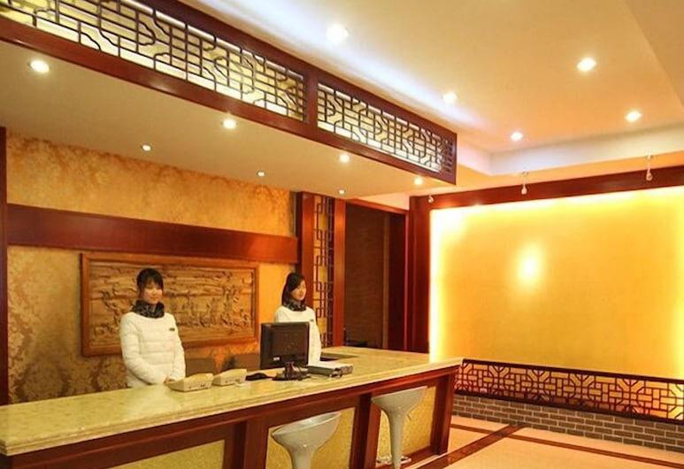 黃山客之家商務酒店, 黃山, 大廳