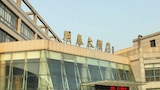 Hotel unweit  in Yantai,China,Hotelbuchung